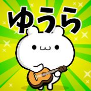 สติ๊กเกอร์ไลน์ Dear Yura's. Sticker!!