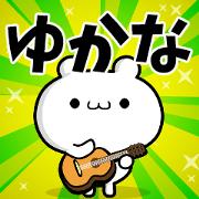 สติ๊กเกอร์ไลน์ Dear Yukana's. Sticker!!