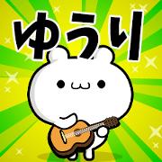 สติ๊กเกอร์ไลน์ Dear Yuri's. Sticker!!!