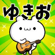 สติ๊กเกอร์ไลน์ Dear Yukio's. Sticker!!