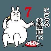 สติ๊กเกอร์ไลน์ Fun Sticker gift to kokoro Funnyrabbit 7