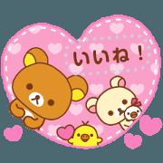 สติ๊กเกอร์ไลน์ Rilakkuma Message Stickers