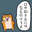 辛辣なクソハムちゃん | StampDB - LINEスタンプランキング