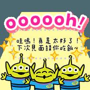 สติ๊กเกอร์ไลน์ Toy Story 4 Message Stickers