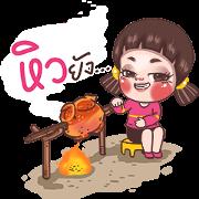 สติ๊กเกอร์ไลน์ จูโน่ : ชอบ ชิม ช้อป