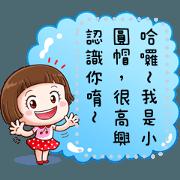 สติ๊กเกอร์ไลน์ Happy Girl: Useful Message Stickers