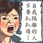 สติ๊กเกอร์ไลน์ Textbook goes koo-koo! Message stickers!