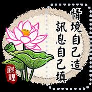 สติ๊กเกอร์ไลน์ Chinese Painting Message Stickers