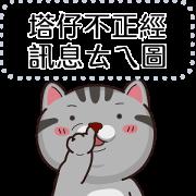 สติ๊กเกอร์ไลน์ VITA VITA Message Stickers