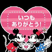 สติ๊กเกอร์ไลน์ Mickey and Minnie Message Stickers