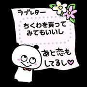 สติ๊กเกอร์ไลน์ Gokigenpanda Message Stickers