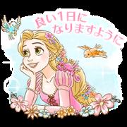 สติ๊กเกอร์ไลน์ Disney Princesses Pop-Up Stickers