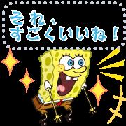 สติ๊กเกอร์ไลน์ SpongeBob SquarePants Message Stickers