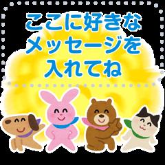 สติ๊กเกอร์ไลน์ Irasutoya Message Stickers