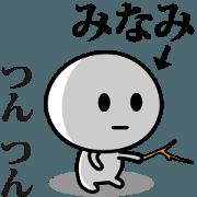 สติ๊กเกอร์ไลน์ MInami (japan)