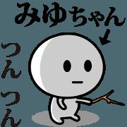 สติ๊กเกอร์ไลน์ Miyu-Chan (japan)