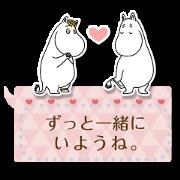 สติ๊กเกอร์ไลน์ Moomin Message Stickers