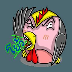 สติ๊กเกอร์ไลน์ Super Chicken 555