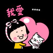 สติ๊กเกอร์ไลน์ MiM Custom Stickers