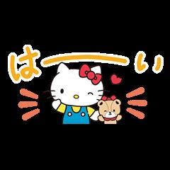 สติ๊กเกอร์ไลน์ Hello Kitty Small Stickers