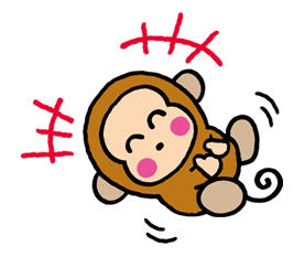 OSARUNOMONKICHI sticker #33749