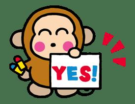 OSARUNOMONKICHI sticker #33754