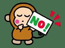 OSARUNOMONKICHI sticker #33755