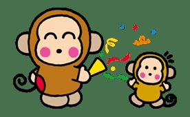 OSARUNOMONKICHI sticker #33764