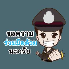 สติ๊กเกอร์ไลน์ The Policeman of Polly