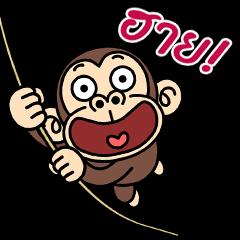 ลิงสายเกรียน ป๊อปอัพ 2