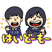 สติ๊กเกอร์ไลน์ Mizutamari Bond Voice Stickers