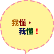 สติ๊กเกอร์ไลน์ Quick Reply TW practical Dialogue1(CS E)