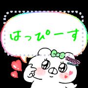 สติ๊กเกอร์ไลน์ Popteen Hand-Drawn Letter Stickers