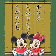 สติ๊กเกอร์ไลน์ Disney Big Stickers: Beat the Heat