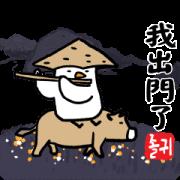 สติ๊กเกอร์ไลน์ Crane Seonbi 2