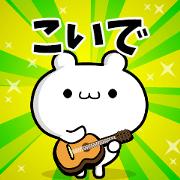 สติ๊กเกอร์ไลน์ Dear Koide's. Sticker!!
