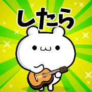 สติ๊กเกอร์ไลน์ Dear Shitara's. Sticker!!