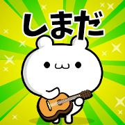 สติ๊กเกอร์ไลน์ Dear Shimada's. Sticker!!