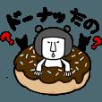 LINEスタンプランキング | Tiny Lp Food