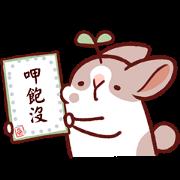 สติ๊กเกอร์ไลน์ Fattubo Message Stickers