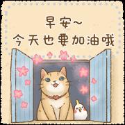 สติ๊กเกอร์ไลน์ Cat's Lifestyle: Cute Message Stickers