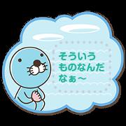 สติ๊กเกอร์ไลน์ BONOBONO Memo Stickers