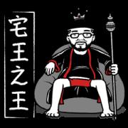 สติ๊กเกอร์ไลน์ Duncan 12: King of Homebodies