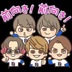 สติ๊กเกอร์ไลน์ Kanjani Eight Smile Up! Stickers