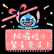 สติ๊กเกอร์ไลน์ Stitch Message Stickers