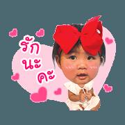 สติ๊กเกอร์ไลน์ Baby Namcheuam
