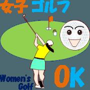 สติ๊กเกอร์ไลน์ Women's Golf MV
