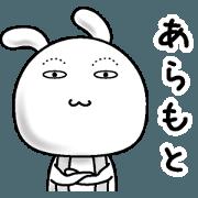 สติ๊กเกอร์ไลน์ Rabbit of a natural face 082