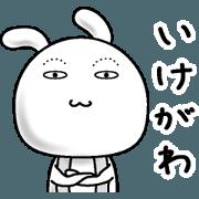 สติ๊กเกอร์ไลน์ Rabbit of a natural face 085