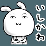 สติ๊กเกอร์ไลน์ Rabbit of a natural face 088